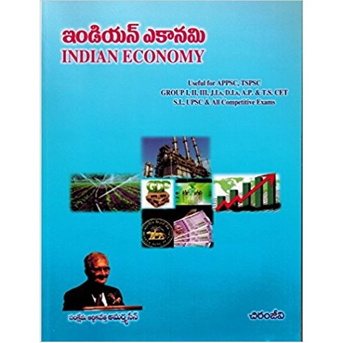 a description of the indian economy The major challenge for india's economy is to grow without inflation newly elected prime minister modi could also boost trade with the us.